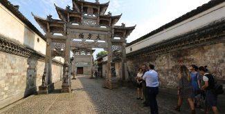 1800 Yıllık Dongyang Kenti Türk Misafirlerini Büyüledi