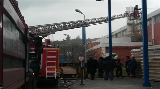 Bilecik'te Kağıt Fabrikasında yangın