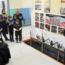 Bilecik'te 15 Temmuz Şehitler Köşesi'nin açılışı yapıldı