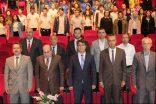 Ahilik ve İş Ahlakı konulu konferans gerçekleşti